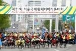 세계 장애인 휠체어 육상 '별들의 전쟁' 5월 4일 펼쳐진다