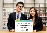 대신증권 최대 31.5% 수익 DLS 1종 출시