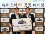 2013 5 2    CJ E&amp;M    K5   KB  (), CJ E&amp;M  ()   .