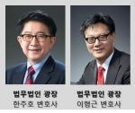 한국제약협회와 아스코는 제 2차 제약 산업 발전을 위한 글로벌 제휴 및 인수합병 전략 컨퍼런스를 5월 14~15일 개최한다.