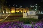 중앙대학교 원격교육원은 경영학 학과제 과정 2기 수강생을 모집하고 있다.