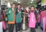 SG&G 임직원들이 어린이날 연휴에 노숙인과 독거노인들을 위한 점심제공 봉사에 참여했다.