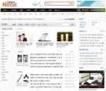 뉴스와이어가 노컷뉴스에 제공하는 보도자료 호스팅 서비스 화면