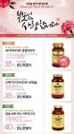 솔가는 가정의 달을 맞아 5월 19일까지 인기상품 3종을 특별가에 한정판매한다.