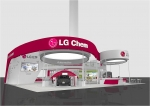 LG 2013 (Chinaplas 2013)          .    LG   .
