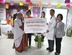 건국대병원 불교법당, 심장병 어린이돕기 기부금 전달