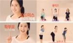 최근 SBS 드라마 '장옥정, 사랑에 살다'로 많은 사랑을 받고 있는 배우 김태희가 한복 대신 레깅스를 입고 체조를 하는 동영상이 공개돼 화제가 되고 있다.