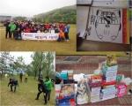 (주)틴트어카코리아는 5월 가정의 달을 맞이하여 지난 10일 틴트어카 패밀리데이 행사를 개최했다.