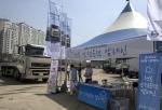 볼보트럭코리아는 서울서부터미널과 부산물류터미널, 청원휴게소에서 자사 대표모델의 로드쇼와 함께 안전운전 캠페인을 실시하고 있다고 밝혔다.