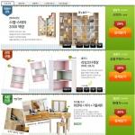 가구엠디닷컴은 매일매일 천원대 경매를 진행하고 있다.