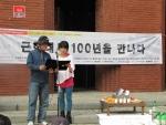 100페스티벌2013 개막식에서 남녀대표 선언문을 낭독하고 있다.