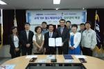고양시자원봉사센터는 수도권철도차량정비단과 자원봉사 업무협약을 5월 23일 체결했다.