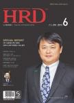 인적자원개발 전문매거진 <월간HRD> 6월호가 발간됐다. 이번 호에서는 5월에 열린 ASTD 2013 ICE와 4월에 개최된 ISPI 2013 컨퍼런스에서 논의된 글로벌 HRD의 이슈를 포착했다.