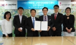 고양시자원봉사센터(윤용석 센터장)와 그랜드백화점 일산점(유영환 일산점장)이 지난 5월 31일, 교육장 무상 대관과 관련한 뜻깊은 업무협약을 체결했다.