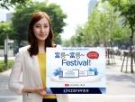 KDB대우증권(사장 김기범)은 2013년 소득세법령 개정에 따라 업그레이드된 신(新)연금저축을 출시를 기념해 7월 31일(수)까지 고객사은행사를 실시한다.