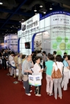 2013 국제건강산업박람회(HEALTH EXPO 2013)가 7월 4일부터 7일까지 삼성동 코엑스 B홀에서 개최된다