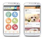 테이스는 전국 7천여 애완동물 업체의 서비스를 소비자가 직접 평가하고 거리기반 SNS 기능을 탑재한 안드로이드 앱 브링기스트를 출시했다.