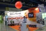 테스토 코리아 국제환경산업기술 그린에너지전 참가