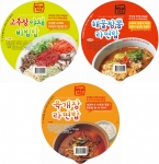 Sunjin F&B Launches Instant Food Convenient Like Ramen - Yet with More Nutrition