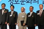 시립서울장애인종합복지관은 정보문화의 달 기념식에서 대통령 표창을 수상했다.