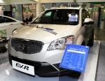 쌍용자동차는 ENVEX 2013에 환경부 국책과제로 개발 중인 코란도 C EV-R을 전시했다.