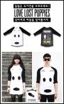 어반스트릿패션 브랜드 GLAMVILLE®에서 유기견 보호를 위해 출시한 PUPPY LOVE 티셔츠