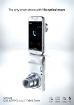 Samsung Introduces GALAXY S4 zoom