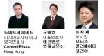 한국기업법무협회와 한국제약협회가 후원하고, 아스코가 주관하는 기업지배구조, 위기관리 및 준법경영 컨퍼런스가 오는 6월 25, 26일 오후 반나절에 걸쳐 서울 반포동 팔레스호텔에서 개최된다.