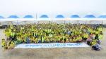 한국암웨이 박세준 대표이사 및 임직원과 가족 등 400여 명이 태안 해안 국립공원에서 봉사활동을 시작하기 전, 기념사진을 촬영하고 있다.