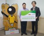 왼쪽부터 BIC 프로덕트 코리아 홍승옥 대표, 초록우산 어린이재단 서울지역본부부 본부장 이충로