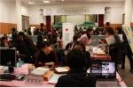 서울시중부여성발전센터가 개최한 2012년 여성일자리박람회