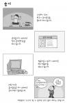 안산시자원봉사센터가 도입한 온라인자원봉사 교육시스템 중 일부