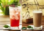 커피니가 출시한 오리엔탈핑크에이드와 미숫가루라떼