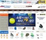 슈퍼스포츠제비오가 지난 27일 온라인 쇼핑몰을 공식 오픈했다.