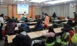 한국교육경영연구원은 오는 8월 12일부터 8월 14일까지 2박 3일간 유네스코 평화센터에서 자기주도 학습멘토링 캠프를 진행한다.