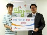 CJ대한통운 송파지점 택배직원 이형우 씨(왼쪽)가 서선원 한국백혈병어린이재단 사무국장에게 현혈증을 전달한 뒤 기념촬영을 하고 있다.