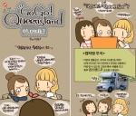 호주 퀸즈랜드주 관광청이 이번 여름시즌 '퀸즈랜드 캠퍼밴 투어' 상품을 출시하며 수잉츄 작가와 함께 웹툰을 제작해 좋은 반응을 일으키고 있다.