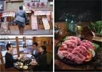 종로상회는 국내산 100% 생고기만을 공급하고 있다.
