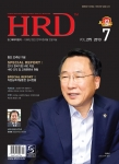 국내 최고의 인적자원개발 전문매거진 월간HRD의 7월호가 발간됐다.