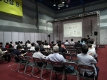 3D프린팅 & 스캐닝 컨퍼런스