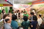 도로교통공단은 지난 7월 3일, 직원 및 직원 가족 70여명이 참석한 가운데 '도로교통공단 가족 초정의 날' 행사를 가졌다.