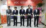 한화생명 윤병철 고객지원실장(가운데), 손철수 고객서비스팀장(오른쪽에서 두번째) 등 임직원들이 VOC 체험관 오픈을 기념하는 테이프 커팅을 하고 있다.