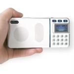 엑타코는 여름시즌을 맞아 어디서나 사람들과 어울려 함께 음악을 들을 수 있는 포터블 스피커 '붐큐브 EC250'을 출시한다.