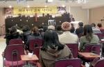 하브루타교육연구소는 8월 9일부터 이틀간 제2기 '하브루타교육세미나'를 부천대에서 개최한다고 밝혔다. 지난 1월 열린 제1기 하브루타교육세미나의 모습.