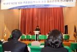 한국청소년단체협의회가 지난 2012년 10.31일 국제청소년센터에서 개최한 제18대 대선을 위한 주요정당/무소속초청 청소년정책 연구세미나 현장이다.