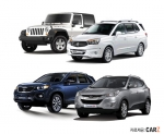 SUV의 인기가 많아지며 중고SUV 구입을 희망하는 소비자들도 늘고 있다. 하지만 SUV도 목적에 따라 다양하게 출시되는 만큼 정확한 구입 목적을 계획한 후 구매하면 더욱 만족스러운 SUV구입이 될 것이다.