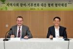 크리스 케니얼리 테트라팩 코리아 사장(오른쪽)과 김상범 서울시 행정1부시장(왼쪽)이 지역사회 참여 활성화와 기후변화 대응 협력을 위한 업무협약에 서명하고 있다.