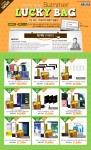 인터파크도서는 여름 휴가철을 맞아 피서지에서 편안한 휴식과 함께 다양한 도서를 알뜰하게 즐길 수 있는 에브리데이 썸머 럭키백 이벤트를 26일까지 진행한다고 밝혔다.