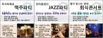 라마다 서울 동대문 호텔과 파티전문브랜드 메이킹파티는 즐거운 식사와 함께 참여형 엔터테인먼트 요소가 가미된 직장인을 위한 회식파티를 7월 18일 론칭한다.