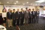 KMI 한국의학연구소가 2013년도 연구목적사업 협약식을 개최했다.